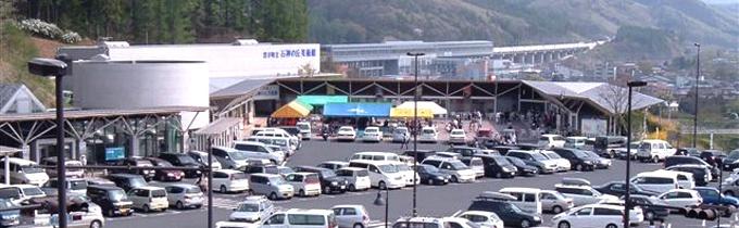 道の駅石神の丘全体写真