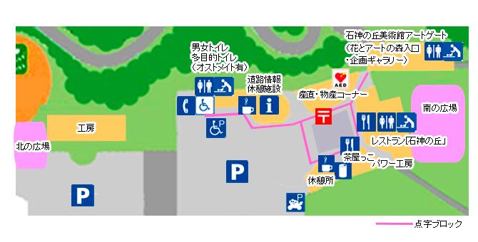 道の駅全体マップ-2020年9月から