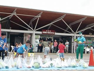 野菜収穫ゲーム~野菜釣り~